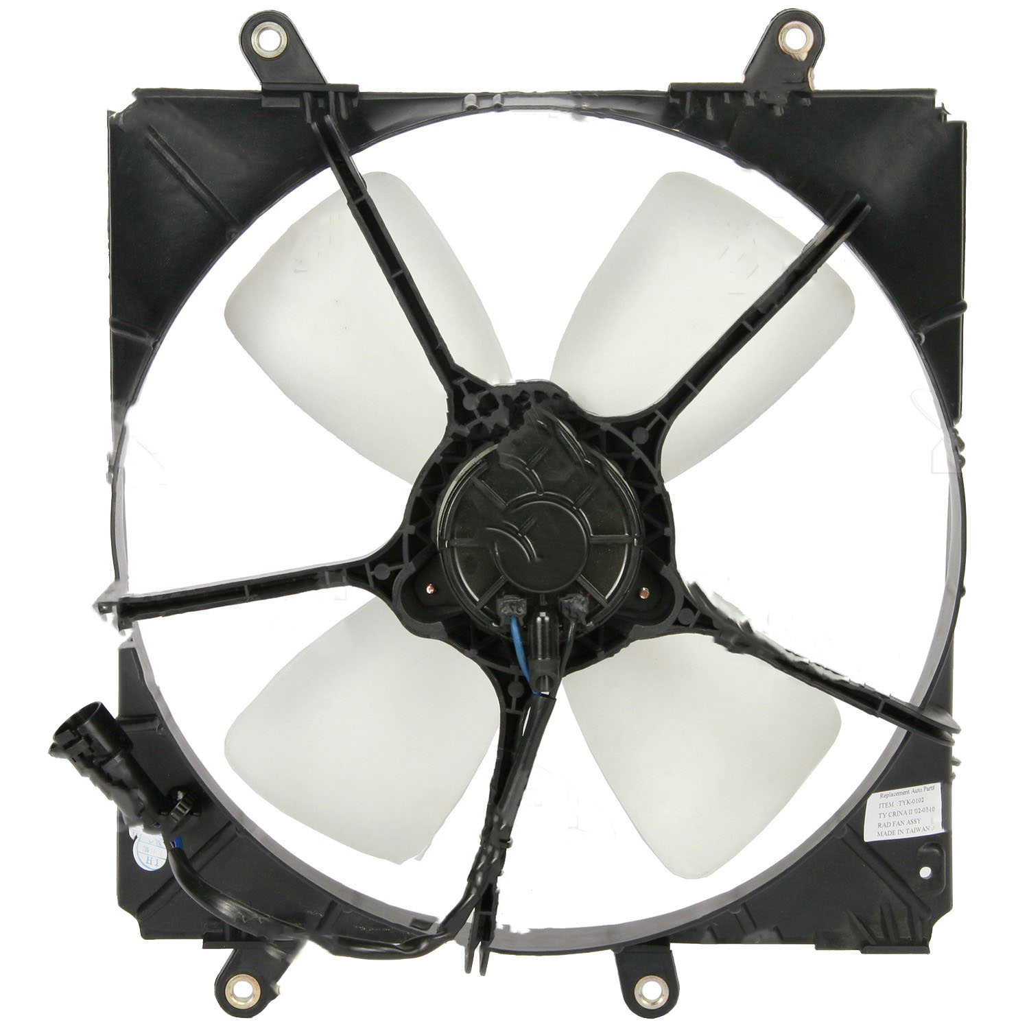 1991 Toyota Camry Engine Cooling Fan Assembly