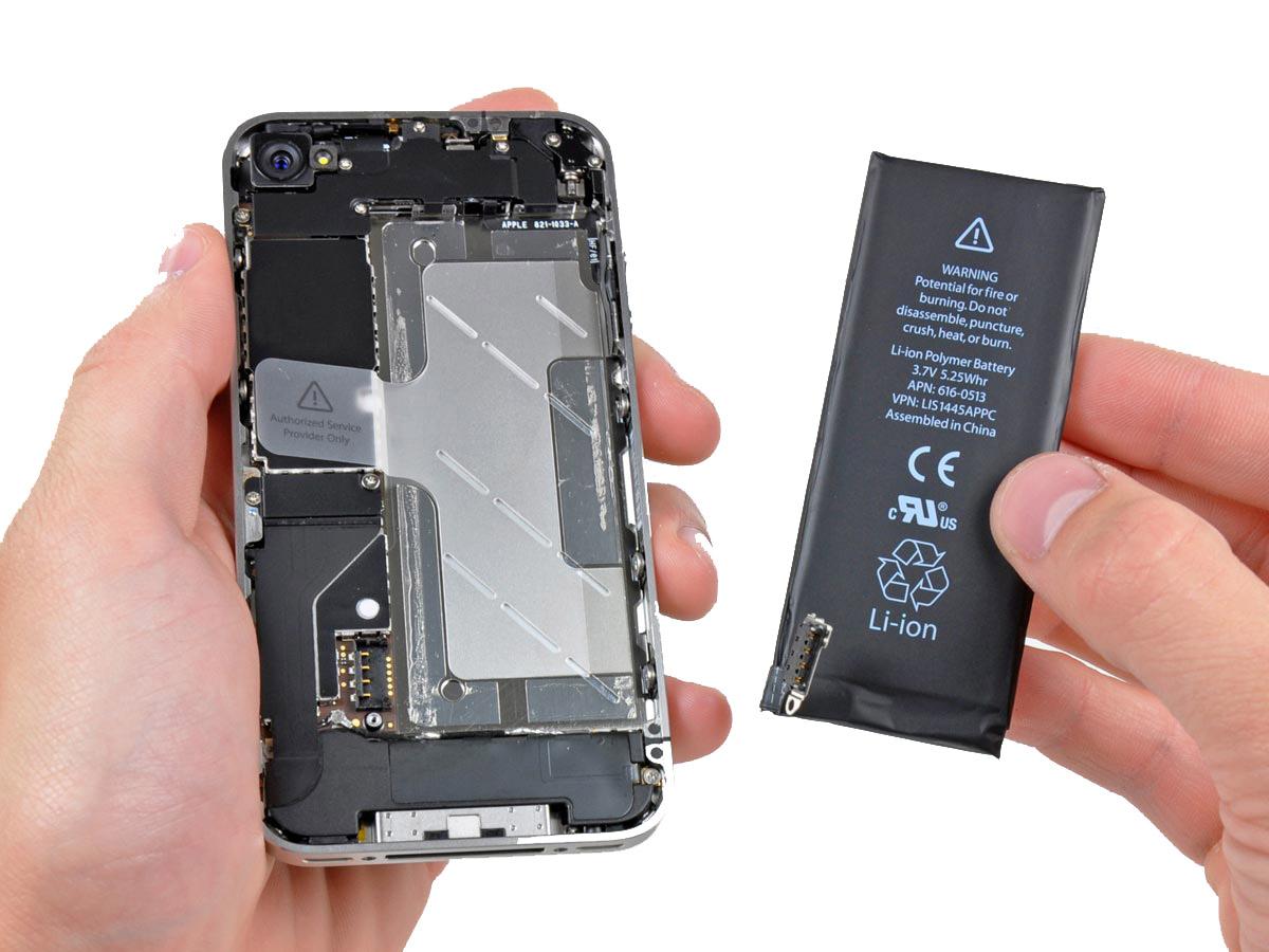 batt-iphone-4g-1