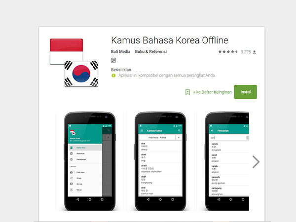 Download kamus indonesia korea untuk pc | bobman.