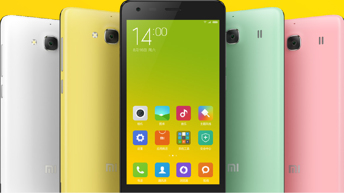 Xiaomi Redmi 2 8Gb 00001