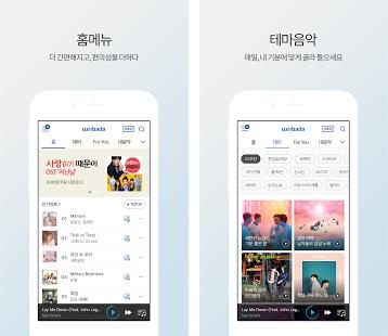 10 Aplikasi Pemutar Musik Untuk Para Penggemar Korea Di Hp Android