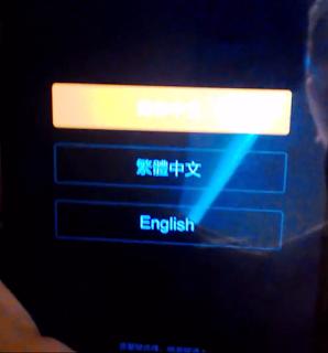 Cara Flash Upgrade Xiaomi Redmi Note 3G dengan PC atau tanpa