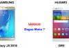 Samsung-Galaxy-J5-2016-vs-Huawei-GR5