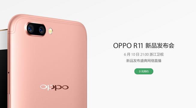 Harga-OPPO-R11-dan-Spesifikasinya-Mendukung-Hybrid-Dual-SIM-Android-Nougat-Teknologi-Panel-Super-AMOLED