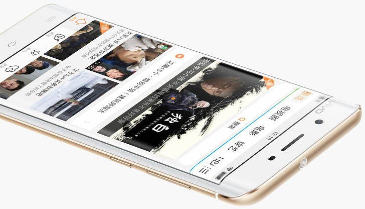 Vivo-Xplay-5-Elite-3