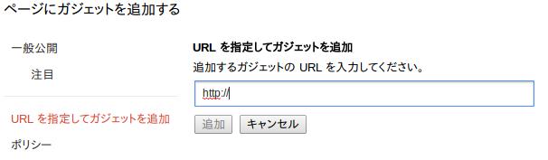 gmail_api_08