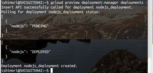 deployment_manager_insert_deployment