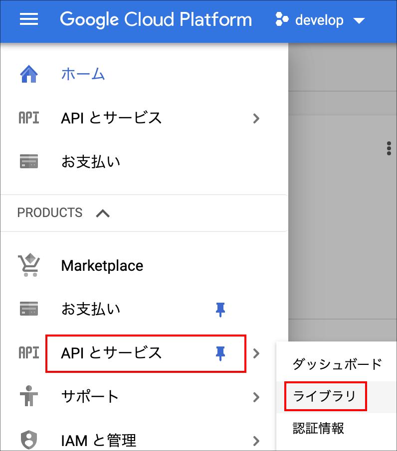 apps-gcp-75-11