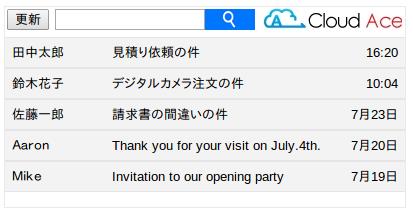 gmail_api_01