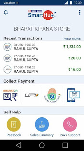 HDFC Bank SmartHub App App - Free Offline Download | Android