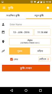 AstroSage Kundli : Astrology App - Free Offline Download
