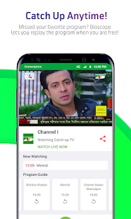 Bioscope LIVE TV App - Free Offline Download | Android APK