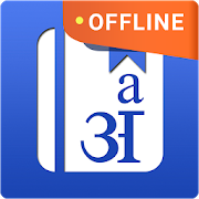 English Hindi Dictionary App - Free Offline Download | Android APK