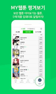 네이버 웹툰 - Naver Webtoon App - Free Offline Download