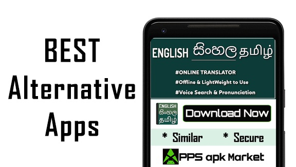 Translate English to Sinhala and Tamil Dictionary App - Free Offline