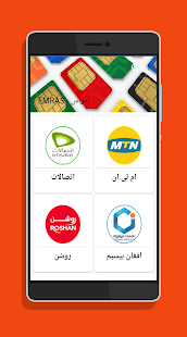 NEW EMRAS App - Free Offline Download | Android APK Market