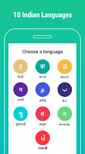 My Friends Told Me About You / Guide sharechat app download