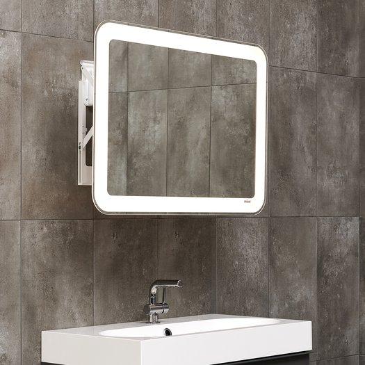 Miroir LED extensible 116.AB040000.jpg