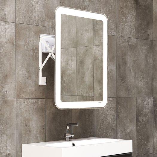 Miroir LED extensible 116.AB040500.jpg