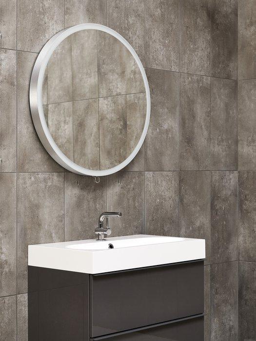 Miroir contemporain Moon. 80 pour salle de bains