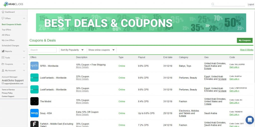ArabClicks Online Coupons List