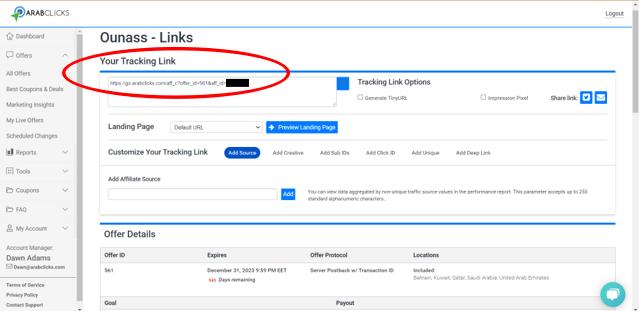 احصل على روابط الافلييت الخاصة بك Your Tracking Link