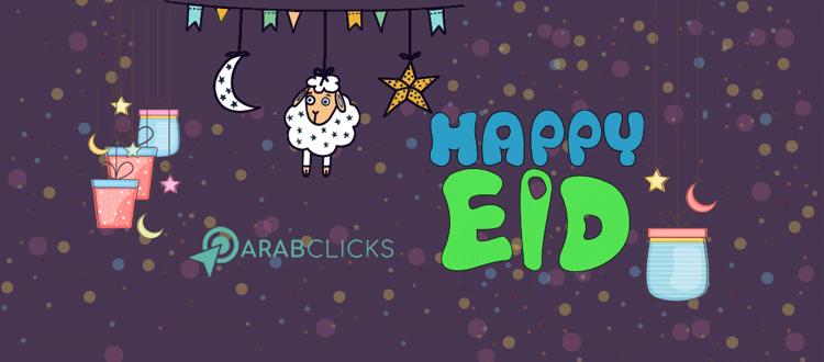 Eid al Adha affiliate marketing purchases in UAE & KSA, GCC, MENA, EGY