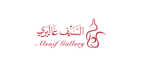 Alsaif Gallery Affiliate Program
