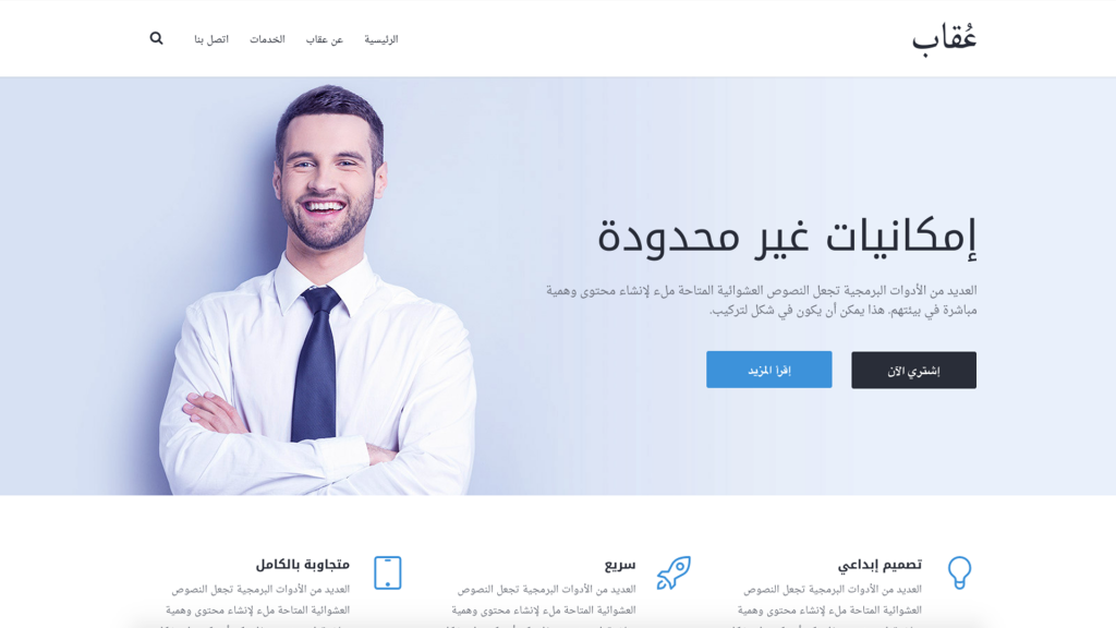 User's Blog! ~ Online magazine dedicated to Arabic and