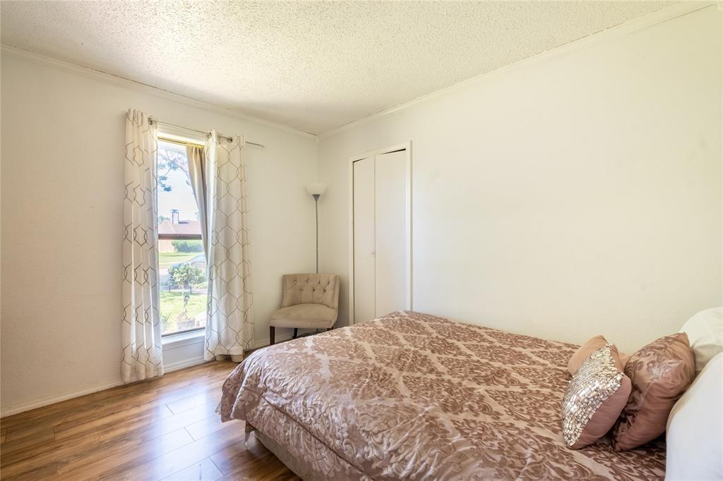 2718 Ivanridge  Lane, Garland, Texas 75044 - acquisto real estate best frisco real estate agent amy gasperini panther creek realtor