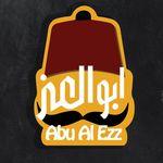 Abu Al3z Restaurant