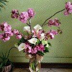 Athletic Club Flower Shop