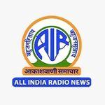 All India Radio News