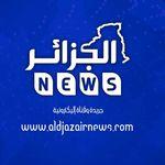 الجزائر نيوز Aldjazair News