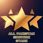 All Pakistan Showbiz Starz