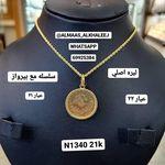 almaas-al-khaleej(basta)🇰🇼