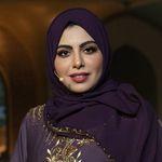 المها بنت ناصر العادية