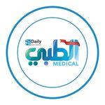 مجلة الطبي Medical Magazine