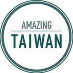 臺灣|Taiwan 🇹🇼