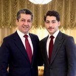 Areen Masrour Barzani