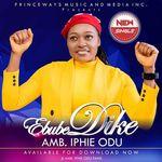 Amb Iphie Odu De-sisters