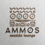 AMMOS Seaside Lounge