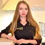 Anastasiia Cakes