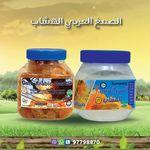الصمغ العربي في الكويت