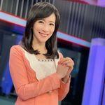 Ariane Hsu