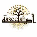 Aseelah