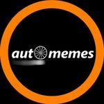 Auto Memes