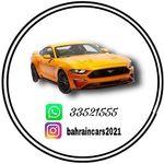سيارات البحرين ٢٠٢١