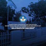 Balai Arkeologi Jawa Barat