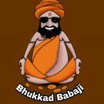 Hindi Jokes & Memes